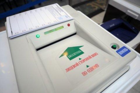 В Самаре перестала работать половина машин для подсчета избирательных бюллетеней