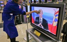 Доверие россиян к телевизионным новостям упало до минимума
