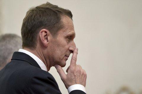 Путин извинился за Нарышкина и назначил его руководителем внешней разведки