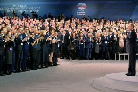 «Единая Россия» не смогла придумать, как оправдать повышение пенсионного возраста