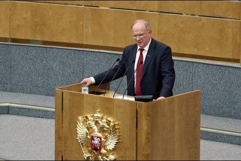 Геннадий Зюганов: Вернуть Родине закон и социальную справедливость!