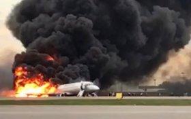 Эксперт назвал коррупцию причиной авиакатастрофы в Шереметьево