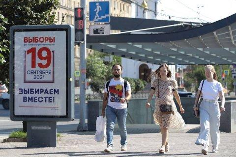 Избирательные фонды «Единой России» и ЛДПР уже проспонсированы по 700 млн рублей