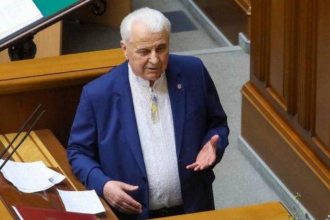 Кравчук заявил о невозможности выполнить Минские соглашения