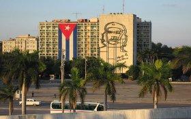Геннадий Зюганов направил приветствие VIII Съезду Компартии Кубы