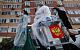 КПРФ попросила генпрокуратуру проверить превышения в 12 раз числа «надомников» в Раменках