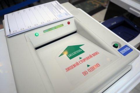 Кремль заставил ЦИК перераспределить электронные урны в регионах