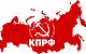 Избирательный рейтинг КПРФ – второй после «Единой России»
