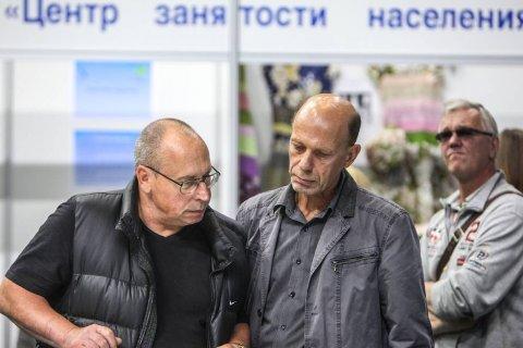 За время пандемии уволили более 12 миллионов россиян