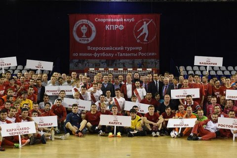 В кубке КПРФ по мини-футболу победил Липецк