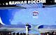 Госдума голосами единороссов в 3-м чтении приняла запрет избираться людям, которых объявят «причастными» к деятельности экстремистских организаций