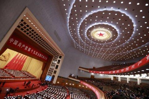 Китайские СМИ об итогах XIX съезда Компартии Китая