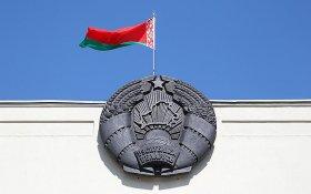 Белоруссия в ответ на санкции отозвала своего представителя при ЕС