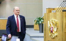 Геннадий Зюганов: Вымирание страны нужно решительно остановить!