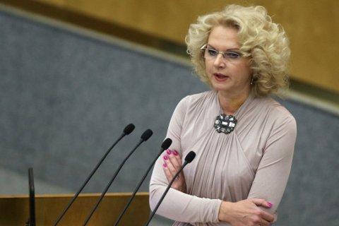 Триллион бюджетных рублей в 2016 году потратили с нарушениями