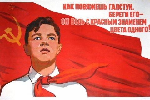 Геннадий Зюганов поздравил с Днем Пионерии