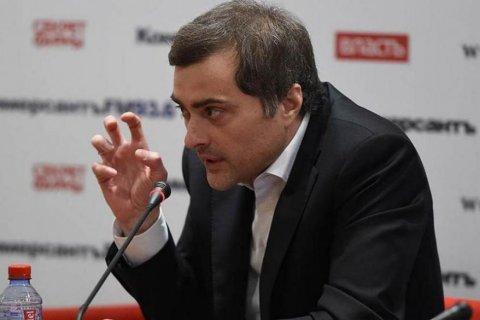 Сурков назвал «принуждение к братским отношениям» самой эффективной политикой по отношению к Украине