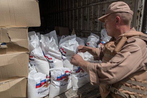 Россия вводит 48-часовую «гуманитарную паузу» в Алеппо