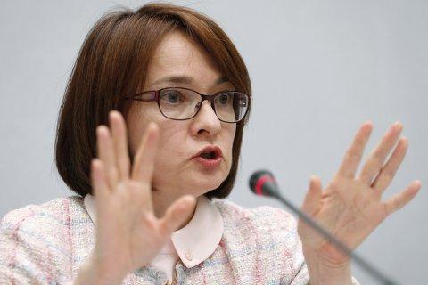 Вслед за Медведевым пропала Набиуллина