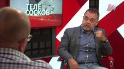 Телесоскоб (31.08.2018) с Григорием Трофимчуком