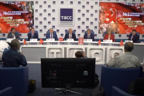 Пресс-конференция Геннадия Зюганова. Инициативы КПРФ в сфере образования как важнейшая часть программы развития страны. Онлайн трансляция