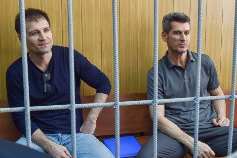 Братьев-олигархов Магомедовых обвинили в хищении 11 миллиардов рублей