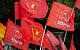 Московские власти отказали КПРФ и «Левому фронту» в проведении митинга против поправок в Конституцию