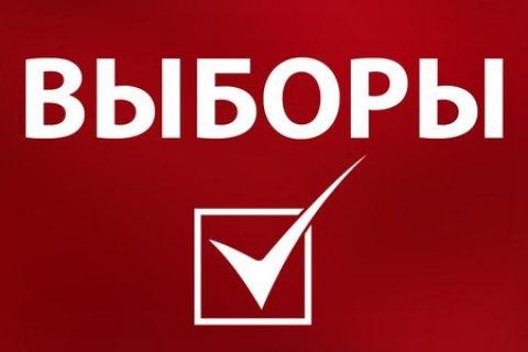 Защитим свои голоса! Обращение Центрального штаба КПРФ по выборам