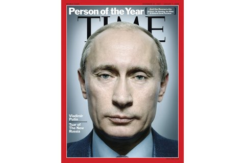 За три года доля россиян, считающих Путина выдающейся исторической личностью, сократилась в два раза
