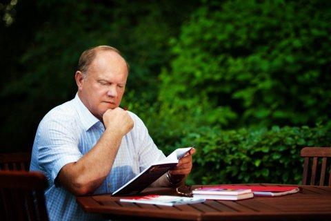 Редакция «Красной Линии» поздравляет Председателя ЦК КПРФ Геннадия Зюганова с юбилеем