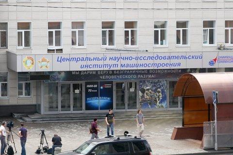 Арестован сотрудник «Роскосмоса», обвиненный в передачи секретов гиперзвукового оружия странам НАТО