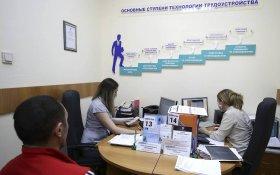 За время эпидемии коронавируса число безработных выросло втрое