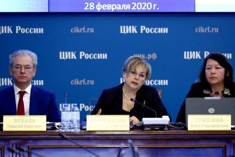 Глава ЦИК Элла Памфилова распустила экспертный совет после его критики голосования по Конституции