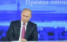 Прямая линия с Путиным. Прямая трансляция