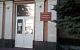 В Ульяновске кандидатов КПРФ на выборах в гордуму снимают по формальным основаниям
