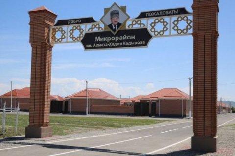 346 улиц в Чечне оказались названы в честь Кадырова и его родственников