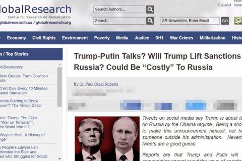 Отмена санкций может дорого обойтись России