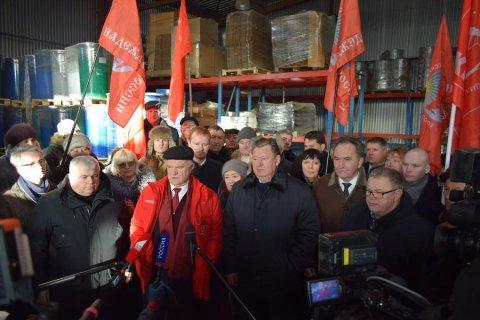 КПРФ отправила в Донбасс 78-й гуманитарный конвой