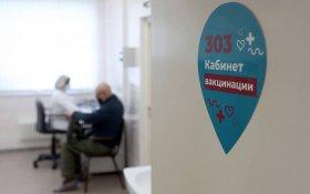 Опрос: Самый низкий уровень доверия к национальной вакцине от коронавируса оказался в России