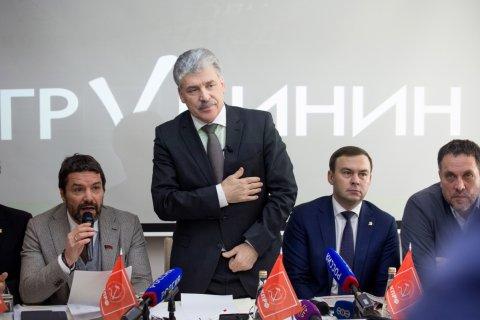 Прямая он-лайн трансляция с пресс-конференции Павла Грудинина из Нижнего Новгорода