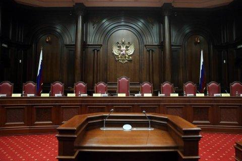 Единороссы предложили ликвидировать конституционные суды в национальных республиках
