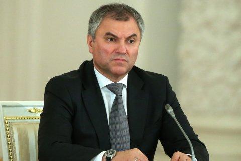 Володин одобрил идею закона о защите Путина от «накатов СМИ»