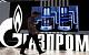Правление «Газпрома» выплатило себе премию в 2 млрд рублей
