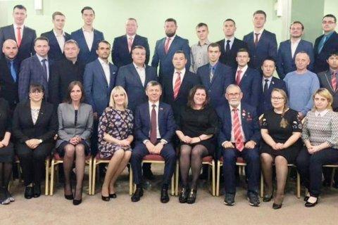 Дмитрий Новиков открыл обучение 29-го потока в Центре политической учебы ЦК КПРФ