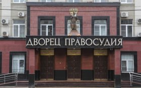 Верховный Суд Северной Осетии восстановил избирательный список Северо-Осетинского отделения КПРФ