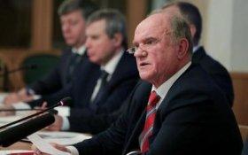 Геннадий Зюганов и руководство КПРФ обсудили ситуацию в стране с премьер-министром РФ Михаилом Мишустиным