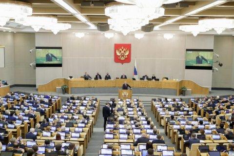 Госдума голосами единороссов одобрила законопроект, запрещающий избираться в парламент людям, которых объявят причастными к деятельности экстремистских организаций
