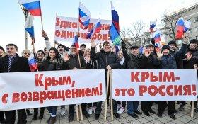МИД РФ: Если Крым в России, то санкции будут всегда с нами