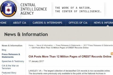 Свидетельства «холодной войны» на сайте ЦРУ