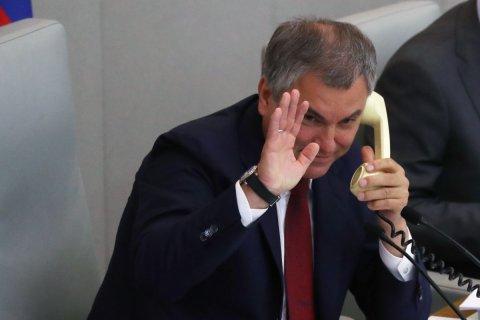 Спикер Госдумы Володин пригрозил россиянам отменой государственных пенсий